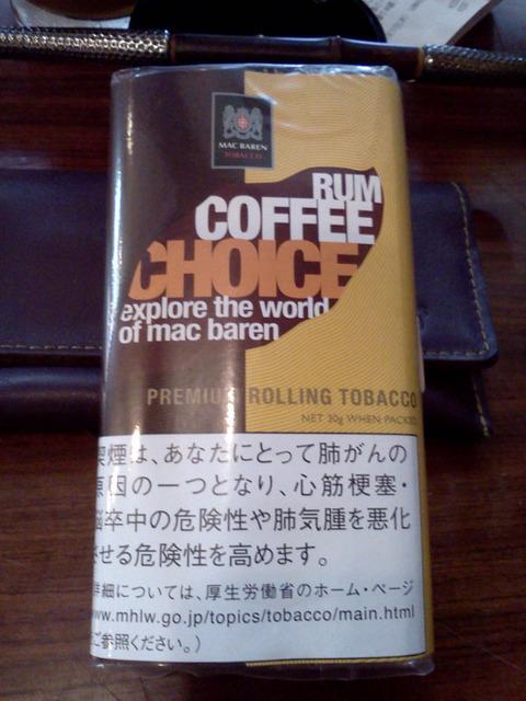 20171019-shag-choice-rumcoffee-1