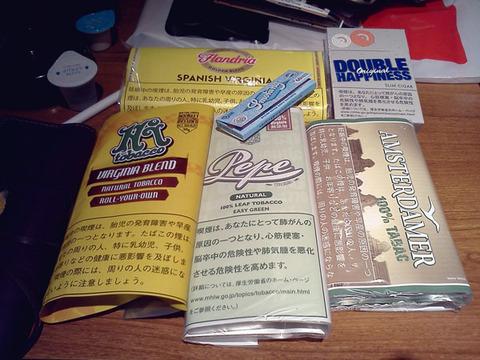 20180901-tabacco-buy