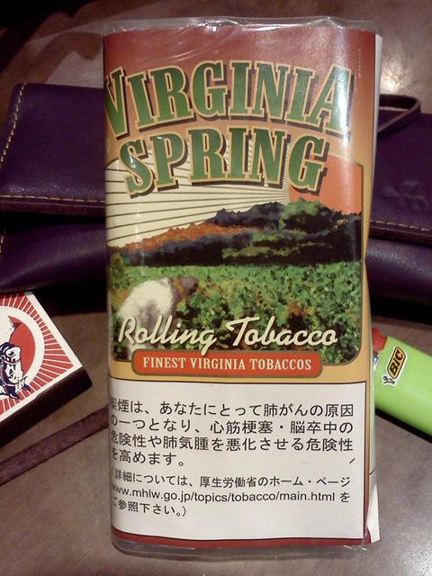 20170521-shag-virginia-spring-1