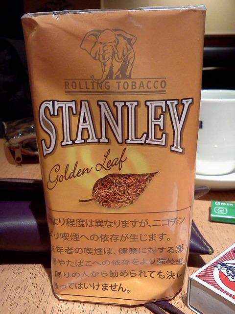 20171225-stanley-goldenleaf-1