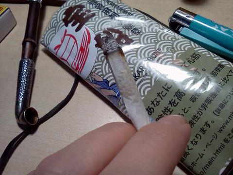 20170518-handrolled-cigarette-takarabune