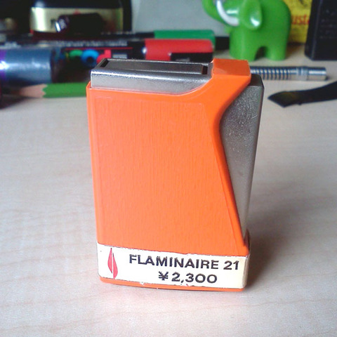 ryo-framinaire-21-gas-lighter-1