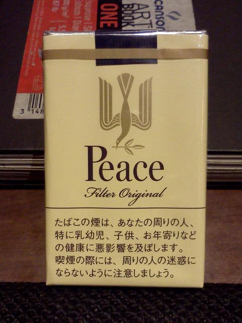 20180914-long-peace-1
