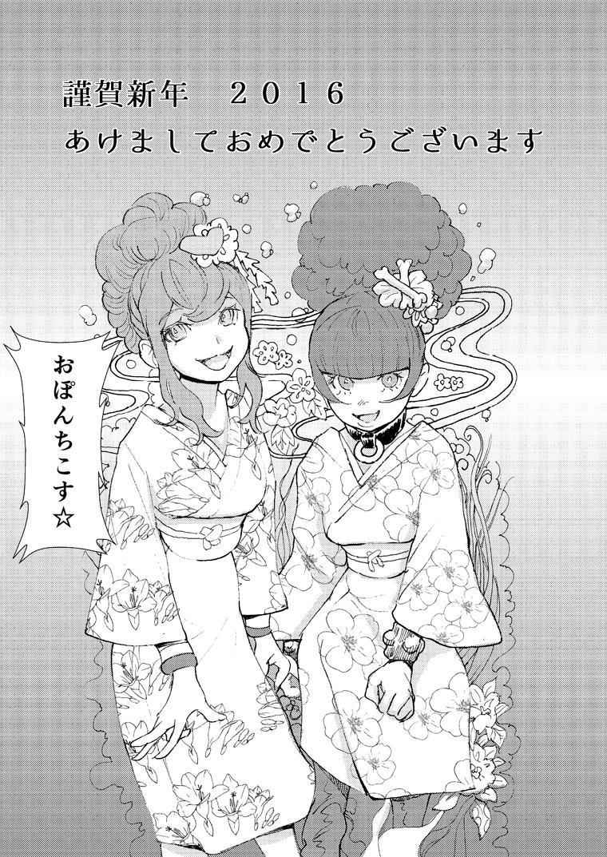2015大晦日漫画0004