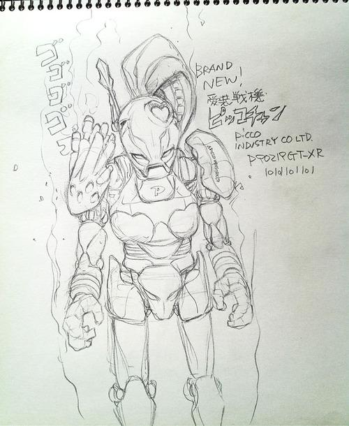 picco_mecha_robot_1