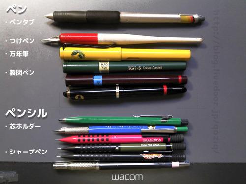 oekaki-tools-20131209