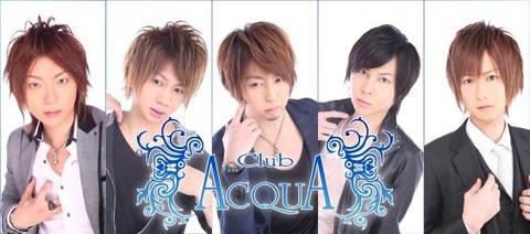 ⇒楓十座が在籍する『Club ACQUA(アクア)』