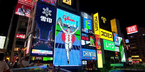 大阪ミナミのホストクラブ体験入店