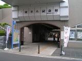 寅さん記念館8