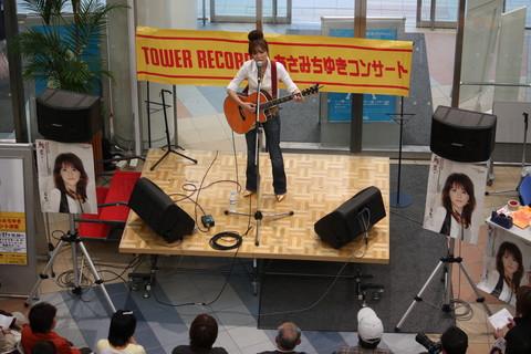 あさみちゆき・錦糸町3