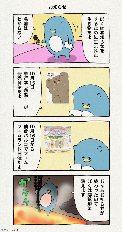 お知らせ_0001 のコピー