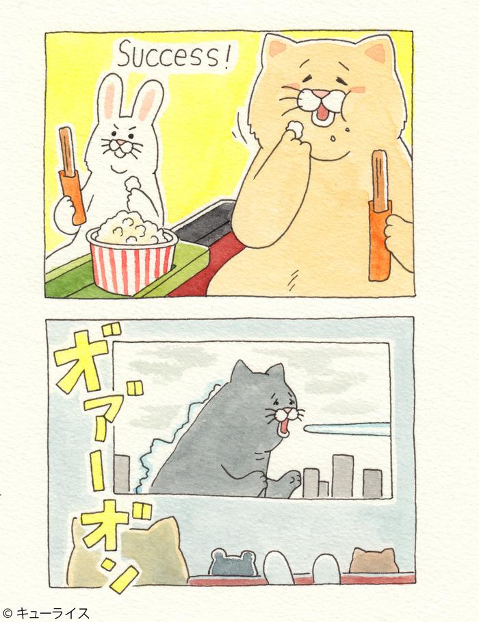 ネコノヒーと映画4