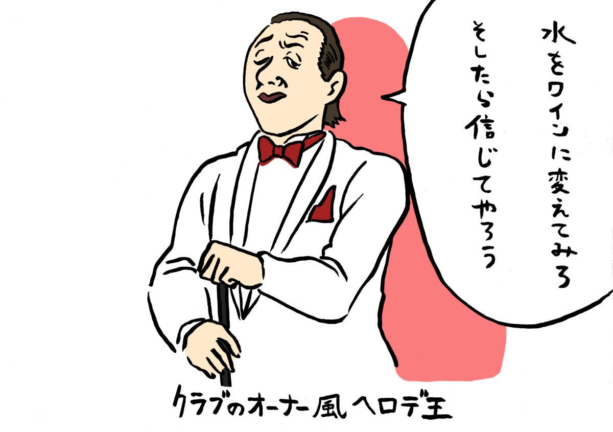 f:id:q-rais:20161203144347j:plain