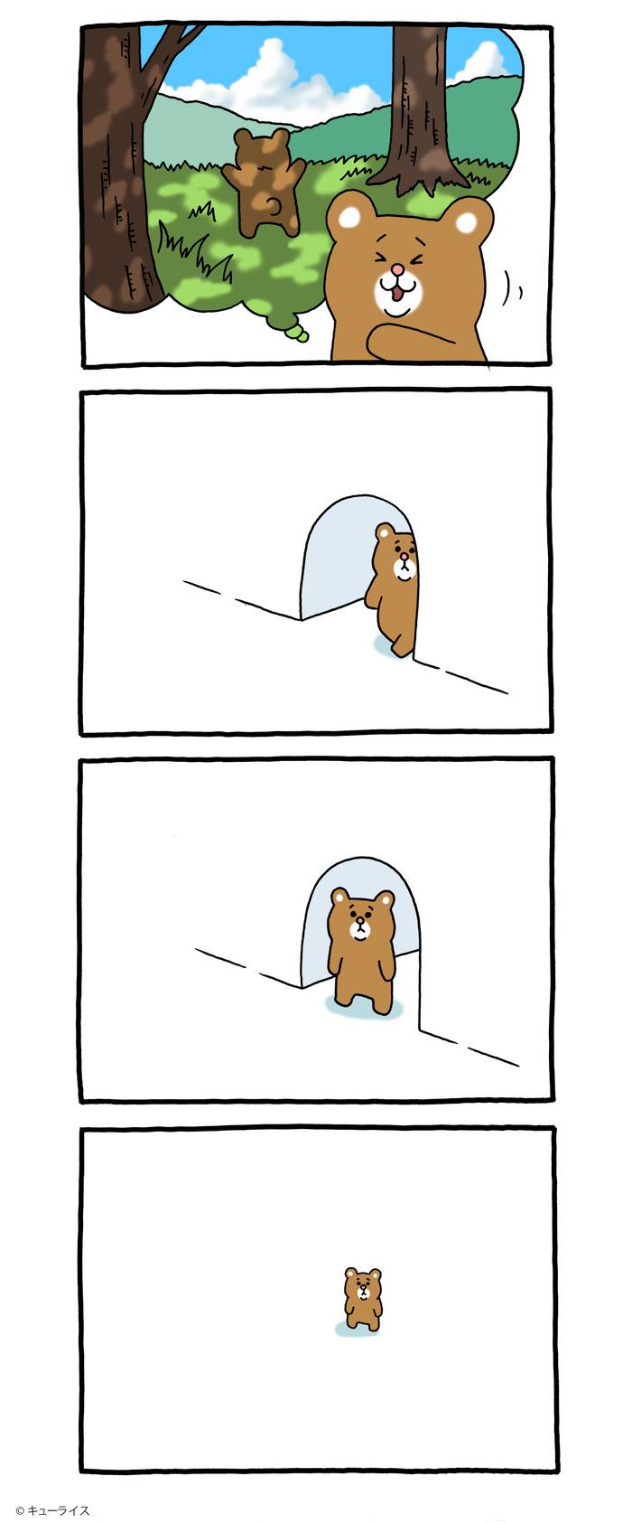 モッケの災難 トンネル2 のコピー