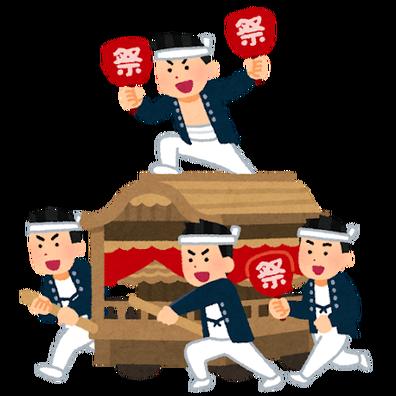 omatsuri_danjiri