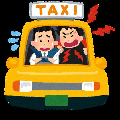 taxi_driver_ranbou