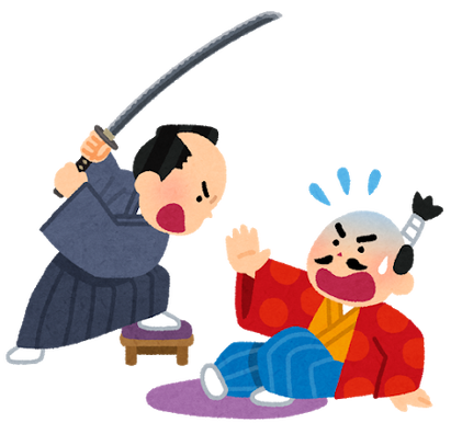 muhon_uragiri_samurai