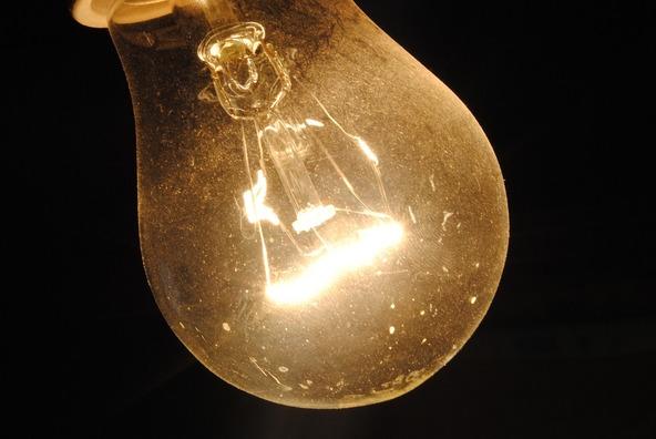 lamp-3857587_960_720