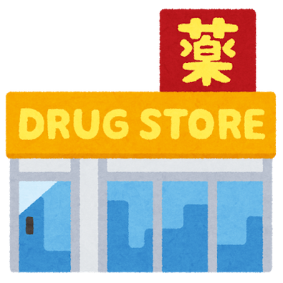 building_medical_drug_store