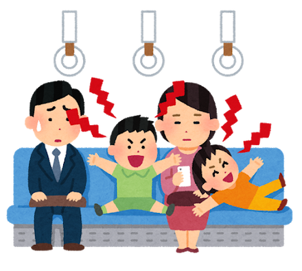 train_meiwaku_family