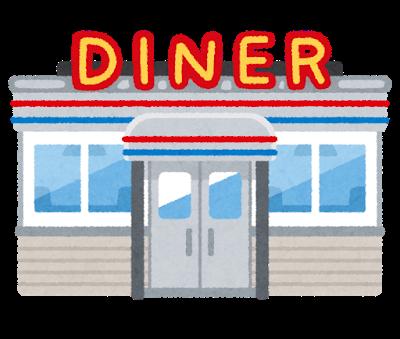 building_diner