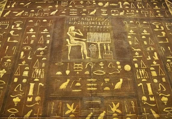 egypt-2226780_960_720
