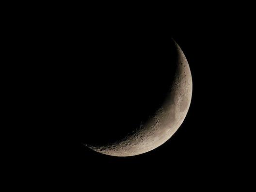 crescent-918793_1920