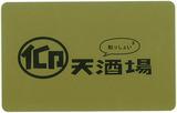 101007-3watami