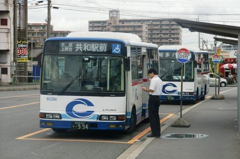 CIMG3866