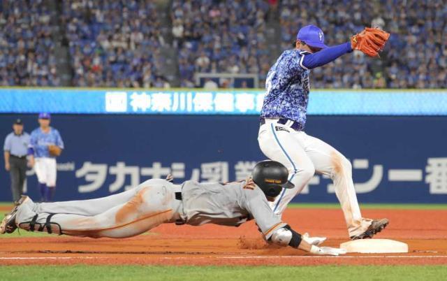yoshikawa02]
