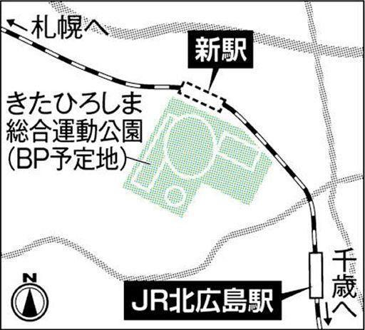 20191211-00010001-doshin-000-5-view