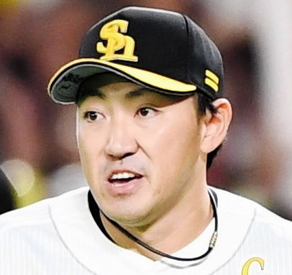 uhikawa