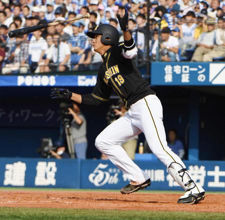 fujinami