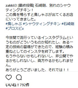 ishizaki02