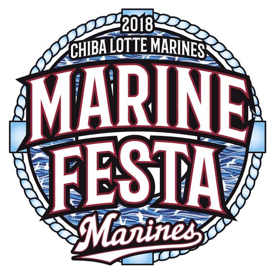 marinefesta01
