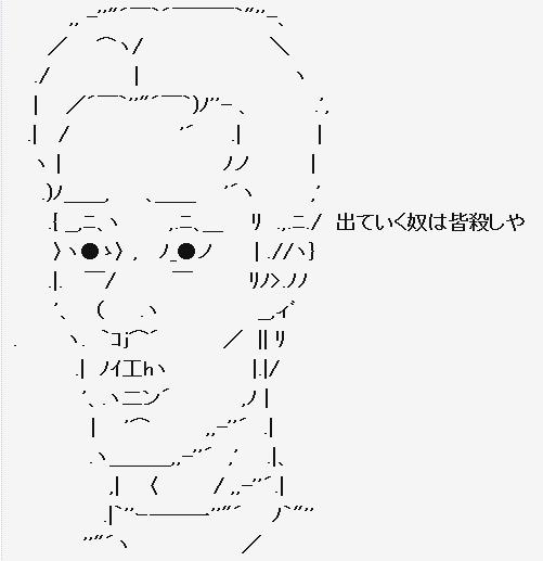 hujinami (2)