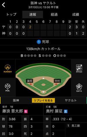 fujinami02