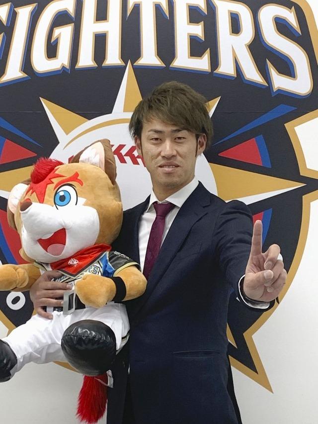 akiyoshi