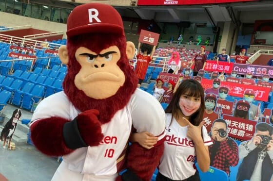 20200416_rakuten_monkeys_girls3_of-560x373