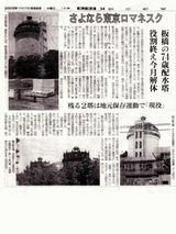 ooyaguchi_02