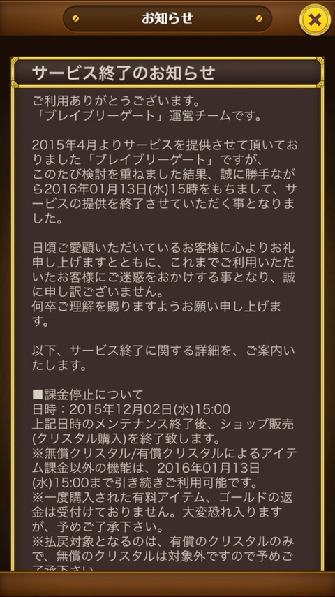 2015-11-15-12-12-34