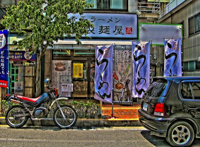 くれ星製麺屋2
