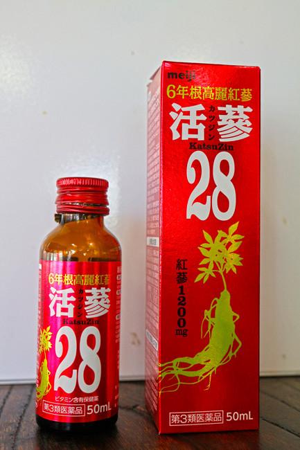 126活参IMG_5555