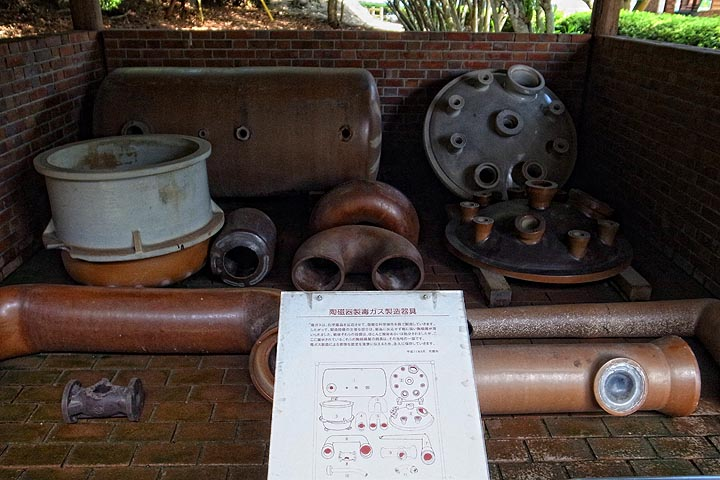 毒ガス製造器具