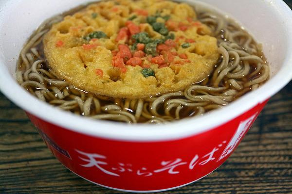 12天ぷらそばカップ麺IMG_3887