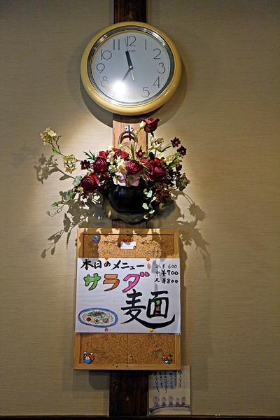 12サラダ麺メニューIMG_4958