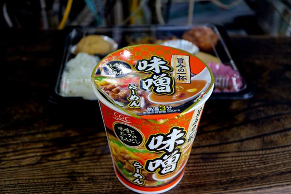 12味噌ラーメンIMG_3223