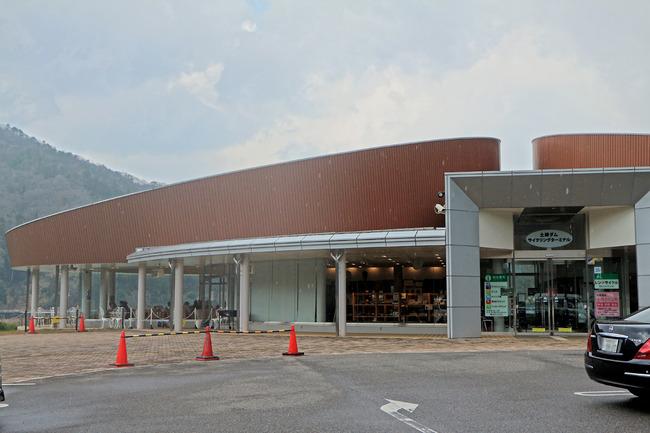 12土師ダムセンターIMG_4251
