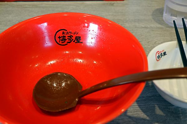126完食IMG_4370