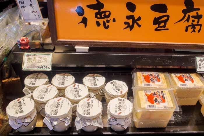 日本一辛い鬼壺豆腐-0021359